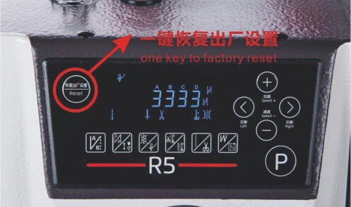 BRUCE R5 Кнопка Reset